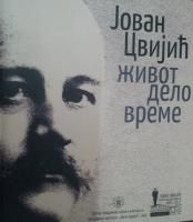 Јован Цвијић - живот, дело, време